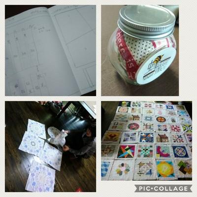Collage 2018-06-13 13_47_11-810x810.jpg